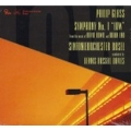 """Philip Glass: Symphony No.1 """"Low"""" - From the Music of David Bowie and Brian Eno"""