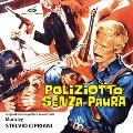 Poliziotto Senza Paura<限定盤>