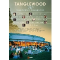 タングルウッド音楽祭創立75周年記念ガラ・コンサート