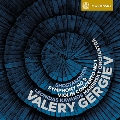 Shostakovich: Symphony No.9, Violin Concerto No.1