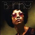 Heart Full Of Soul: The Motown Anthology