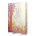 Blooming Period Production Note [2DVD+フォトブック]