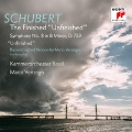 "Schubert: The Finished ""Unfinished"" (Symphony No.8 D.759, Reconstructed by Mario Venzago)"