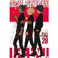 炎炎ノ消防隊 28