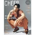 CHEER Vol.10<【表紙: ラウール】【ピンナップ: 髙橋海人/ラウール】>