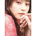 高橋 愛20周年メモリアルブック 『AI VERSARY』