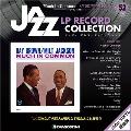 ジャズ・LPレコード・コレクション 52号 [BOOK+LP]