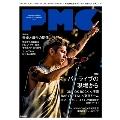 ぴあ MUSIC COMPLEX Vol.7