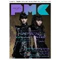 ぴあ MUSIC COMPLEX Vol.15