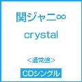 crystal<通常盤>