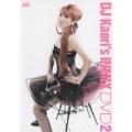 DJ KAORI'S INMIX DVD2<初回限定特別価格盤>