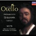 ヴェルディ: 歌劇『オテロ』