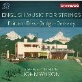 弦楽オーケストラのためのイギリス音楽