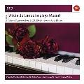 モーツァルト: ピアノ協奏曲第9・19・20~27番 他<完全生産限定盤>