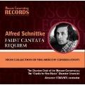 Schnittke: Faust Cantata (Kuzma Bodrov version), Requiem