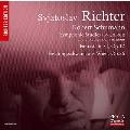 シューマン: 交響的練習曲 Op.13(遺作の5変奏付き)、幻奏曲Op.17、ウィーンの謝肉祭の道化芝居Op.26