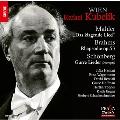 Mahler: Das klagende Lied; Brahms: Rhapsodie Op.53; Schonberg: Gurre Lieder (excerpts)<限定盤>