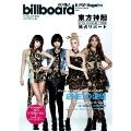 billboard KOREA K-POP Magazine Vol.2 [MAGAZINE+DVD]