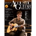 ACOUSTIC GUITAR MAGAZINE Vol.63 (2015年3月号) [MAGAZINE+CD]