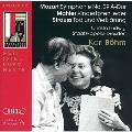 モーツァルト: 交響曲第29番、マーラー: 亡き子を偲ぶ歌、R.シュトラウス: 交響詩「死と変容」