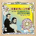 Bears Sonic Journals: Johnny Cash, at The Carousel Ballroom, April 24, 1968 (2LP Vinyl)