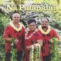 ザ・ベスト・オブ・ナー・パラパライ CD