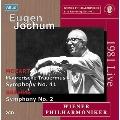 モーツァルト: フリーメーソンのための葬送音楽K.477、交響曲第41番「ジュピター」、ブラームス: 交響曲第2番
