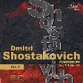 ショスタコーヴィチ: 交響曲全集 Vol.9