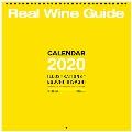 2020年 Real Wine Guide×江口寿史 オリジナルカレンダー