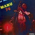 Manu76<完全限定生産盤>