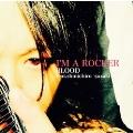I'M A ROCKER