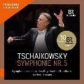 チャイコフスキー: 交響曲 第5番<限定盤>
