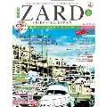 ZARD CD&DVD コレクション33号 2018年5月16日号 [MAGAZINE+CD]