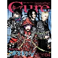 Cure 2019年4月号