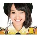 前田美月 AKB48 2014 卓上カレンダー