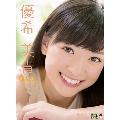 優希美青 2015 カレンダー