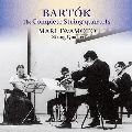 バルトーク: 弦楽四重奏曲全集