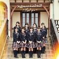 さくら学院 2020年度 ~Thank you~ [CD+DVD]<学院盤 初回盤B>