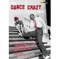 ダンス・クレージー・イン・ハリウッド ~振付師ハーミズ・パンについての映像