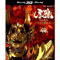 牙狼<GARO>~RED REQUIEM~ 3D Blu-ray+2D Blu-ray