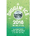 Diggin' Ice 2018 performed by MURO<タワーレコード限定>