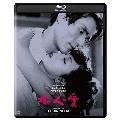 痴人の愛(1949) 修復版 [Blu-ray Disc+DVD]