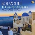Bouzouki: The Sound of Greece