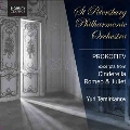 Prokofiev: Excerpts from Cinderella & Romeo & Juliet