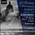 Rimsky-Korsakov: Excerpts from The Invisible City of Kitezh, Sheherazade