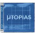 ユートピア~クセナキス、フェルドマン打楽器作品 [Blu-ray Disc Audio+SACD Hybrid/MQA-CD]