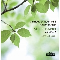 シューマン: 歌曲集 Vol.2 ~ ファースト・グリーン