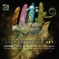 ガリー・カーペンター: テナー・サクソフォン協奏曲 《SET》