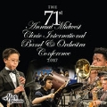 Midwest Clinic 2017 - Hiroshima Wind Ensemble