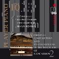 プレイヤー・ピアノ 10~ナンカロウの遺志を継ぐ者たち 2